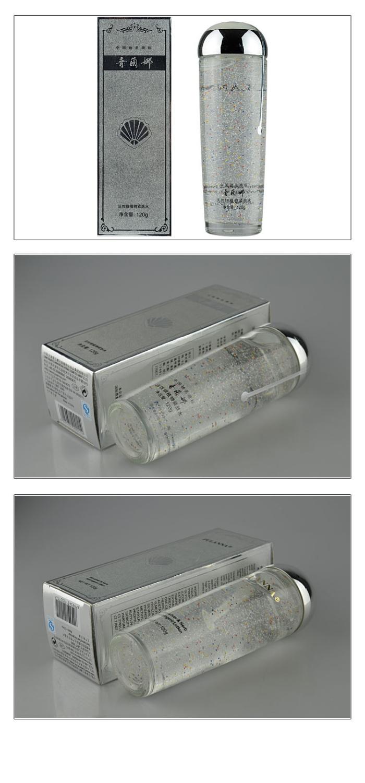 普蘭娜活性銀植物緊膚水(プランナバイオシルバー&ハーブ・アストリゼントローション)