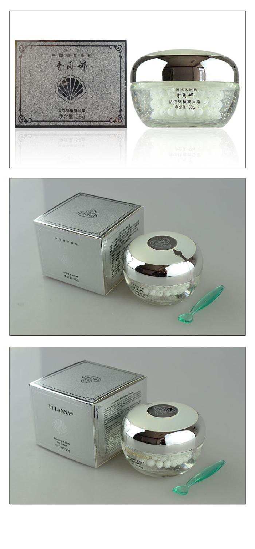普蘭娜活性銀植物日霜(プランナバイオシルバー&ハーブディクリーム)